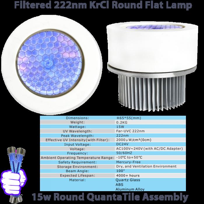 15-watt-Filtered-222nm-KrCl-Round-Flat-Lamp-Far-UVC-flat-bulb-15w-24v-DC