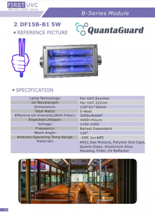3a-quantaguard-Far-UV-Lamp-module-DF15B-1B-5W-110v-240vV-Far-UVC-DF28B-3B-15W-110v-240V-Far-UVC-Excimer-222nm