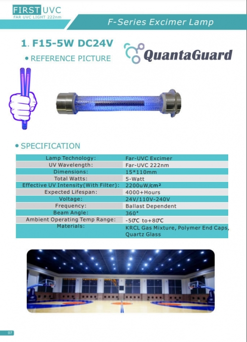 4a-quantaguard-Far-UV-Excimer-Lamp-F15-5W-DC-24V-Far-UV-BulbFar-UVC-Excimer-Lamp-F19-15W-DC24V-Far-UVC-Excimer-222nm-bulbs