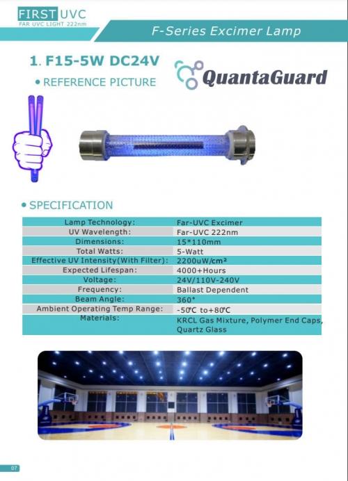 4a-quantaguard-Far-UV-Excimer-Lamp-F15-5W-DC-24V-Far-UV-BulbFar-UVC-Excimer-Lamp-F19-15W-DC24V-Far-UVC-Excimer-222nm-bulbs