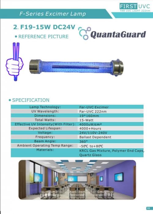 4b-quantaguard-Far-UV-Excimer-Lamp-F15-5W-DC-24V-Far-UV-BulbFar-UVC-Excimer-Lamp-F19-15W-DC24V-Far-UVC-Excimer-222nm-bulbs