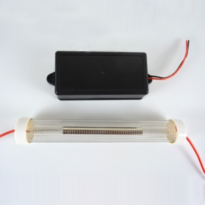 First UVC 222nm 40-Watt Far UVC Excimer Lamp
