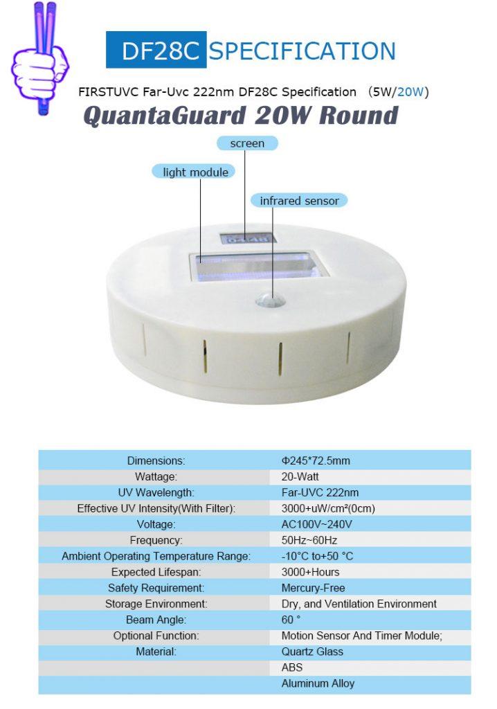 Far-uvc-Quantalamp-specs-QuantaGuard-20W-Round-DC-24V-far-uv-filtered-222nm
