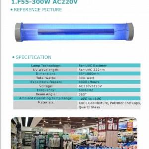 First UVC 222nm 300-Watt Far UVC Excimer Lamp