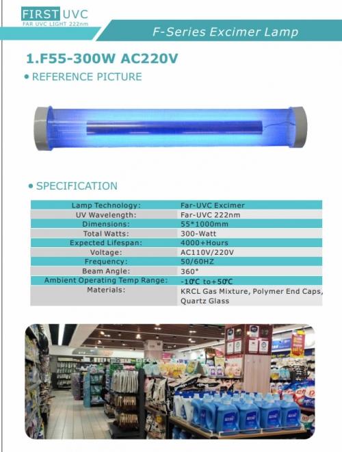 far-uvc-excimer-55mm-1000mm-300w-fa-uv-222nm-krcl-gas-300-watt-far-uvc-light-bulb-tube