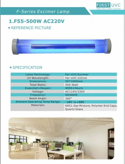 far-uvc-excimer-55mm-1000mm-500w-fa-uv-222nm-krcl-gas-500-watt-far-uvc-light-bulb-tube